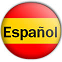 Spanish-button