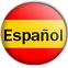 Spanish-button